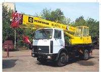 Угличмаш - 14 тонн