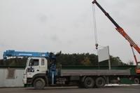 ISUZU Giga (5 тонн)